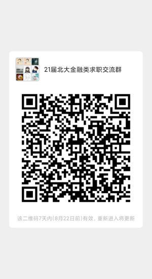 微信图片_20200815150816.jpg