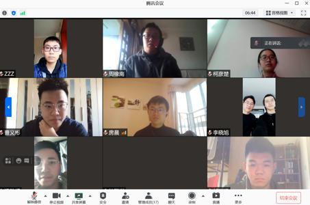7_集体讨论与会成员截图2.png