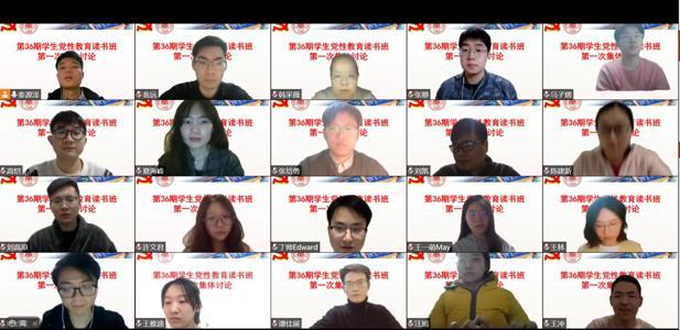 0304集体讨论会.png