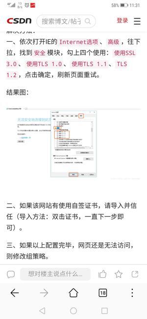 mmexport1574864712843.jpg