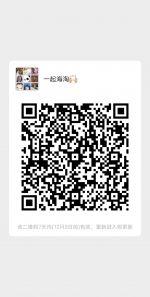 TIM图片20201126124547.jpg