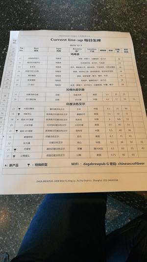 中文酒单1.jpg