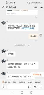 Screenshot_20210916_012704_com.taobao.taobao.jpg