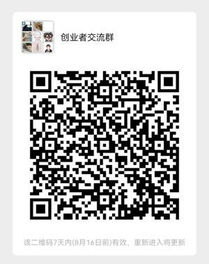 Screenshot_20210809_174351.jpg