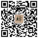 欢迎关注北大禅学官方微信平台.jpg