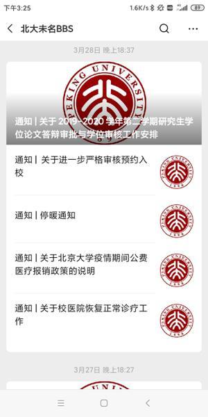 Screenshot_2020-08-03-15-25-32-348_com.tencent.mm.jpg