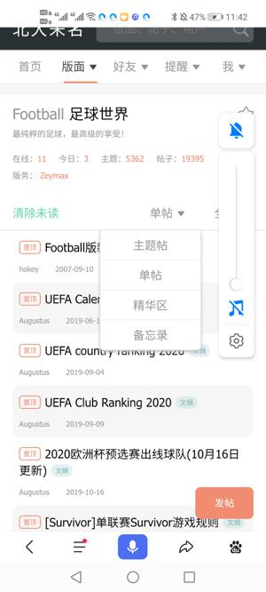 Screenshot_20201222_114226_com.baidu.searchbox.jpg
