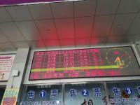 富锦客运站2.jpg
