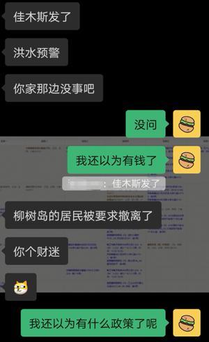 Screenshot_20210412_204744.jpg