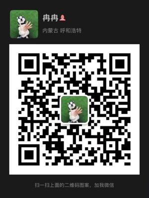 微信图片_20201122192748.jpg