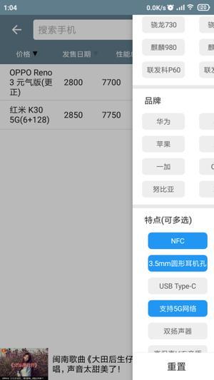 Screenshot_2020-02-25-01-04-20-090_com.nasoft.socmark.jpg