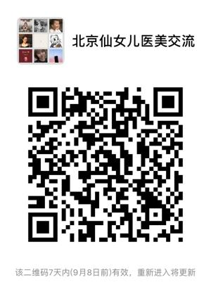 3C830BF9-A250-482A-B85F-70AB415D6D7E.jpeg
