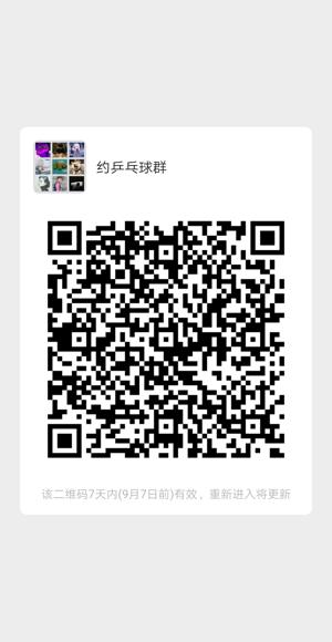 mmqrcode1630384101320.png
