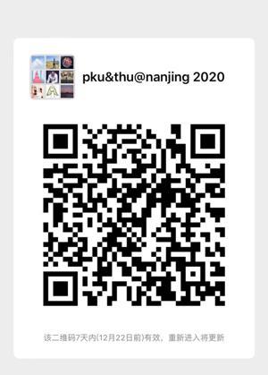 微信图片_20191215154403.jpg