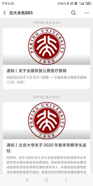 Screenshot_2020-08-03-15-23-29-840_com.tencent.mm.jpg