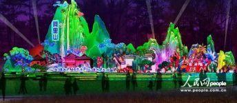 大型灯组美丽的阿里山.jpg