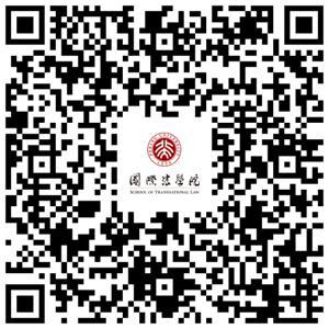 【报名】北京大学国际法学院2022研究生招生宣讲-北京站_5.png