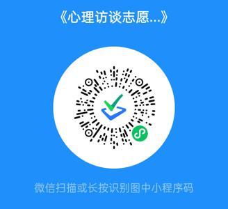 微信图片_20201014211520.jpg