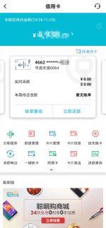 Screenshot_20201203_003603.jpg