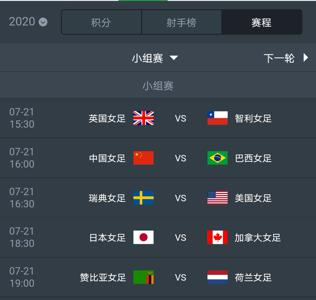 Screenshot_20210721_090713_com.dongqiudi.news_edit_134206513478999.jpg