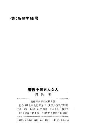 QQ图片20210112162327.png
