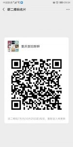 Screenshot_20191018_090413_com.tencent.mm.jpg