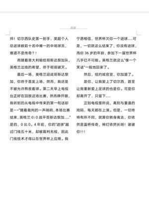 Screenshot_20210625_132359_cn.wps.moffice_eng_edit_226691689412283.jpg