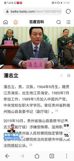 Screenshot_20200713_074736_com.huawei.browser.jpg
