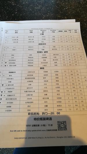 中文酒单2.jpg