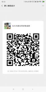 微信图片_20191029161324.jpg