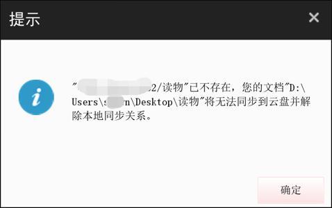 微信截图_20200112204129.png