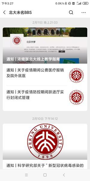 Screenshot_2020-08-03-15-27-41-483_com.tencent.mm.jpg