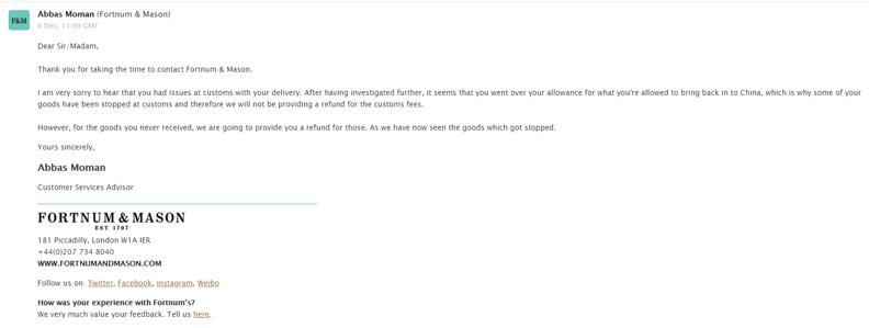 邮件回复2.PNG