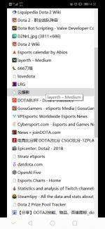 Screenshot_20191212_043109_net.bdwm.android.jpg