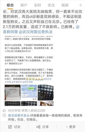 Screenshot_20200123_120130.jpg