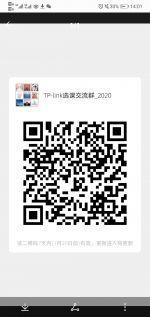 Screenshot_20200113-140154.jpg