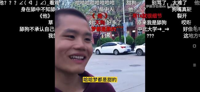 Screenshot_2021-05-02-22-32-20-147_tv.danmaku.bili.jpg