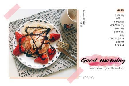 aLittlePear-日日好早餐.jpg