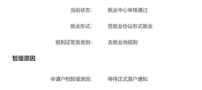 WeChat Image_20210702083931.png