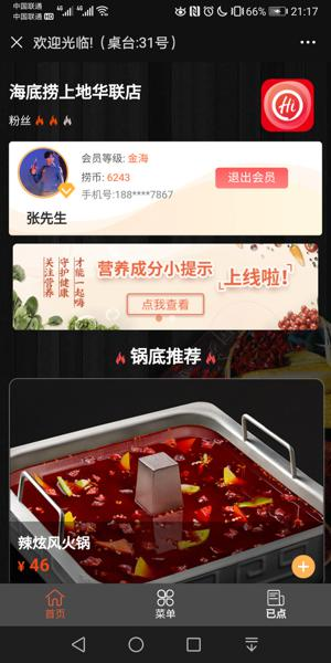 Screenshot_20200622_211715_com.tencent.mm.jpg