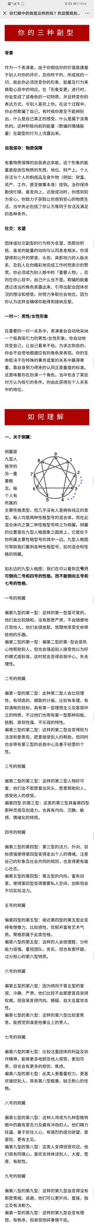 Screenshot_20200115_100416_com.tencent.mm.jpg