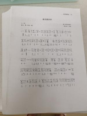 古琴琴谱 (厚厚一沓,B5大小).jpg