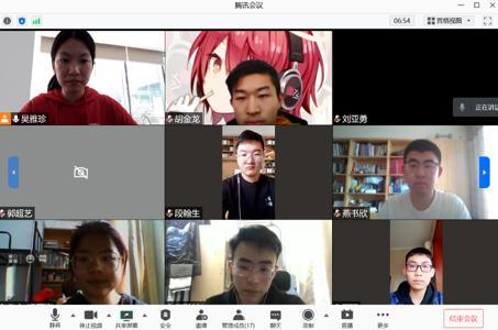 6_集体讨论与会成员截图1.png