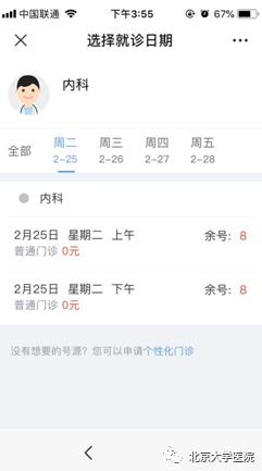 WeChat Image_20200321142332.png
