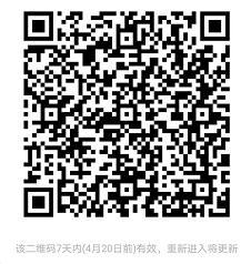 清北校招实习群.jpg