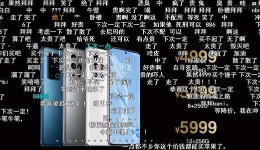 E2055398-F01E-4097-BEFC-C14652E5BF91.jpeg