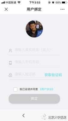WeChat Image_20200321142335.png