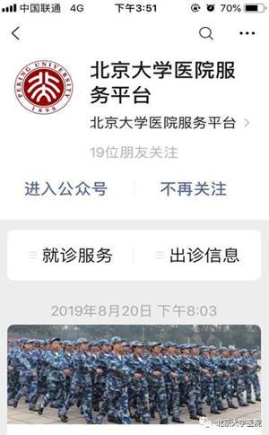 WeChat Image_20200321142312.jpg