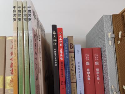 书画 与 文物民俗地方志等等.jpg