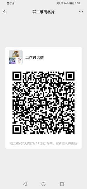 Screenshot_20210704_155331_com.tencent.mm.jpg